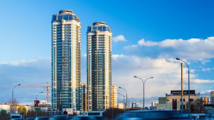 Трешки в моде: какие многокомнатные квартиры предлагает один из ведущих застройщиков Екатеринбурга