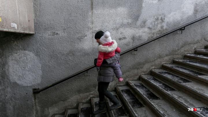 Сплошной каток: челябинцы попросили сделать безопаснее переходы к главному ледовому городку