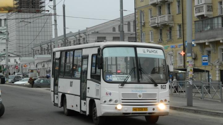 В Ростове начал работу новый автобусный маршрут на Западный