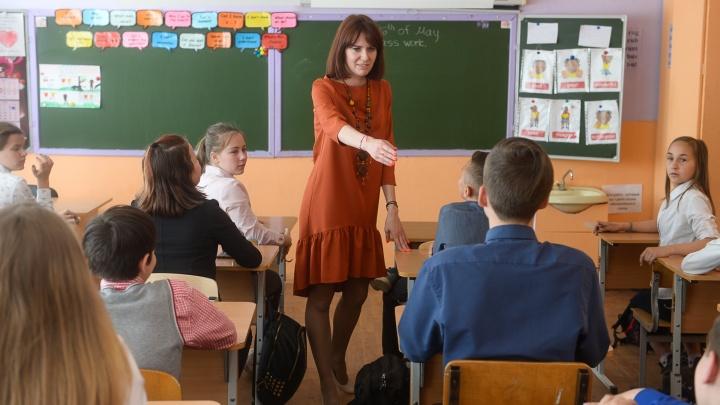 За классное руководство уральским учителям доплатят по пять тысяч рублей в месяц
