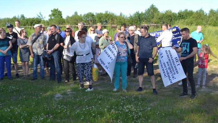 «Не там правительство деньги ищет»: митинг против пенсионной реформы прошел в промзоне Новодвинска