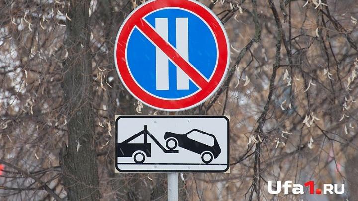 Ирек Ялалов раскритиковал эвакуаторщиков за репрессивные методы
