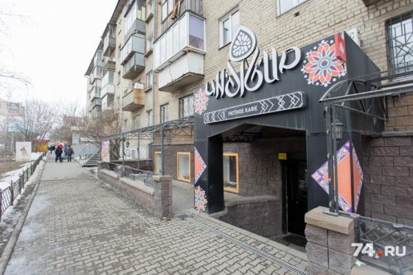 Узбекское кафе продают за 1,9 миллиона рублей