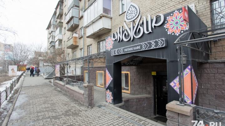 «Нужны деньги на новый проект»: в Челябинске выставили на продажу кафе «Инжир»