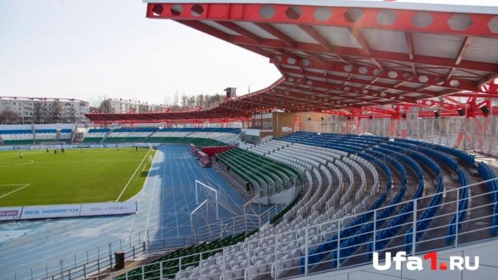 ФК «Уфа» сыграет на своем поле с «Амкаром»