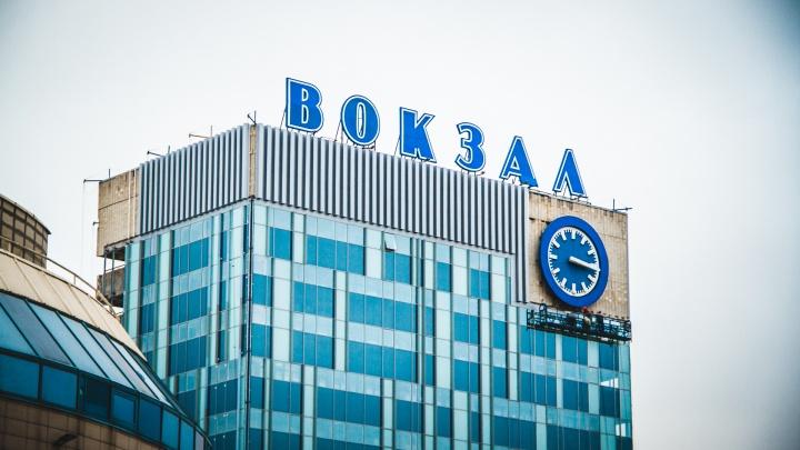 Ростов сегодня встретит четыре поезда с болельщиками