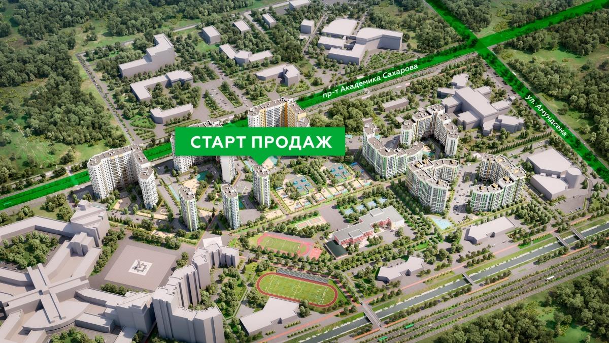 Новый жилой квартал находится в границах улиц Чкалова — Тимофеева-Ресовского — Амундсена — пр. А. Сахарова