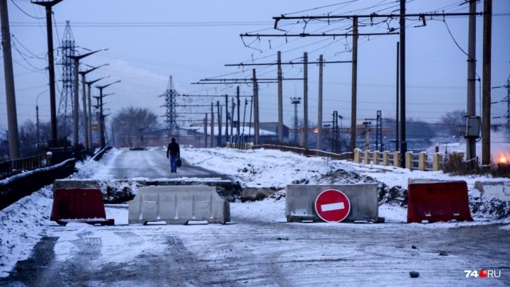 Плотно работает с Миндортрансом: в Челябинске выбрали компанию, которая спроектирует мост на ЧМЗ