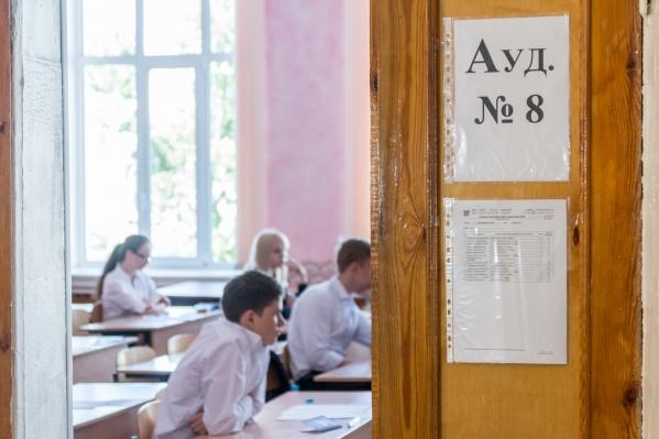 Всего в этом году выпускные экзамены написали 27 874 человека