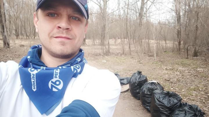 «Было тяжело»: ярославец в одиночку прибрал целый парк