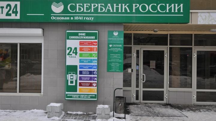 Уральский банк уволил сотрудника, который выбивал долги с заемщиков, а сам не платил по кредиту