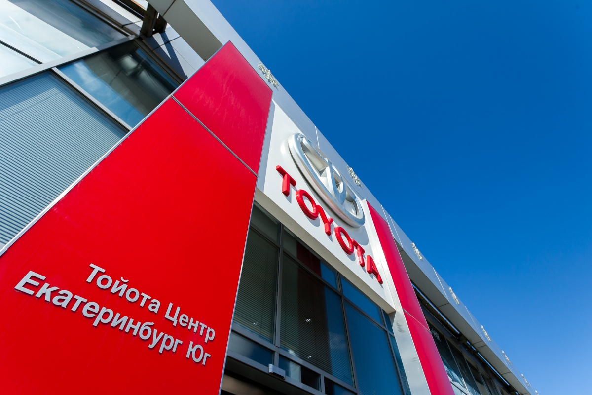 Дилерский центр«Тойота Центр Екатеринбург Юг» расположен на улице 2-й Новосибирской, 2