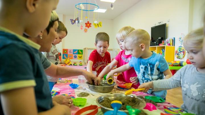 Три миллиарда дают краю на строительство новых детских садов