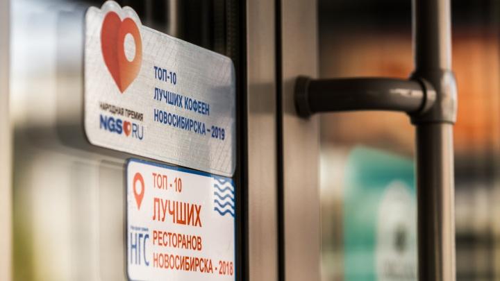 Отдай мне свой голос: как компании Новосибирска уговаривают горожан наградить их