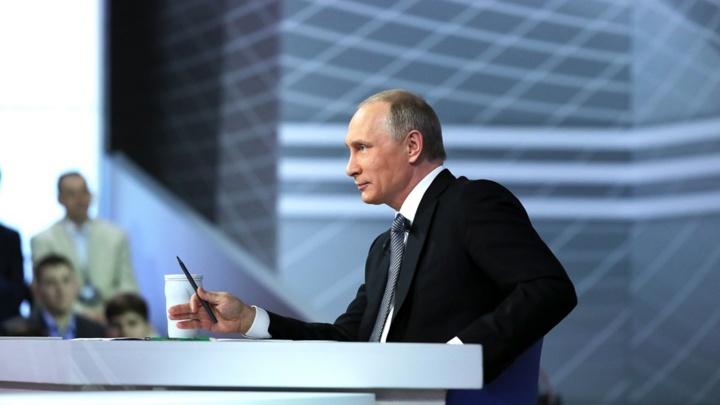 «Пока вы готовите вопросы, для вас готовят анекдоты»: выясняем, что омичи хотят спросить у Путина