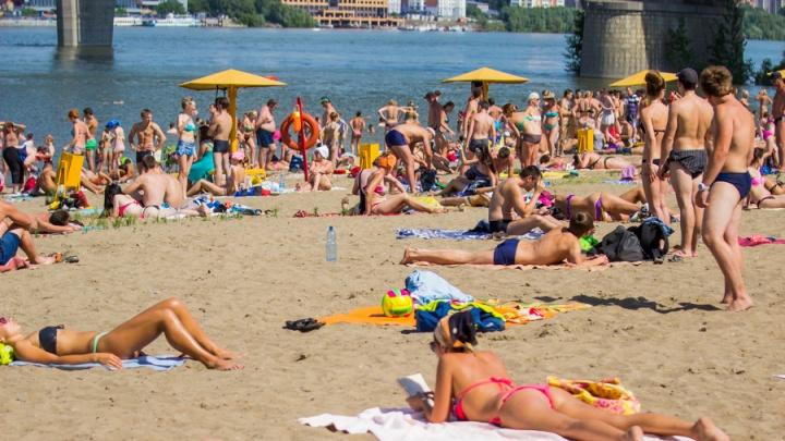 Новосибирцам разрешили купаться на пляже«Наутилус»