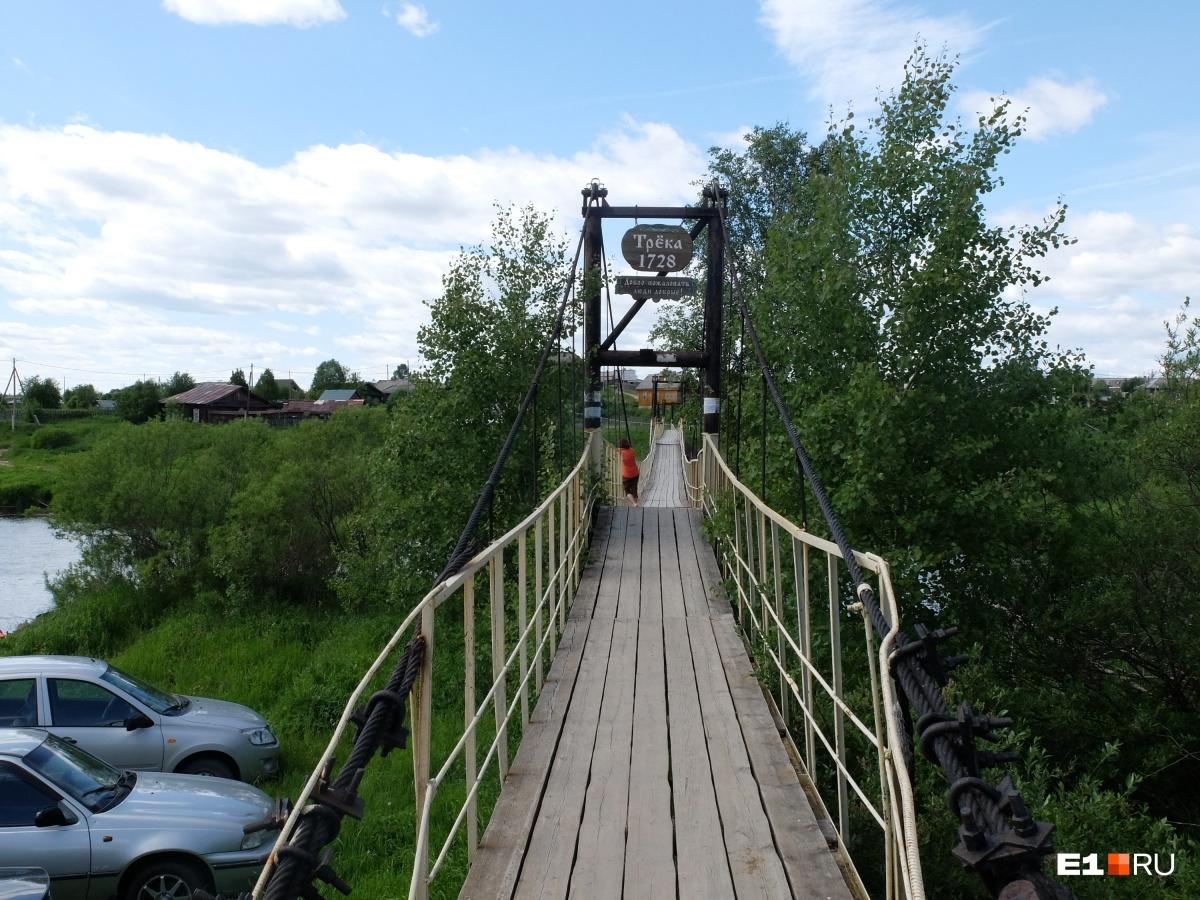 Трёка — одно из старейших сел Свердловской области