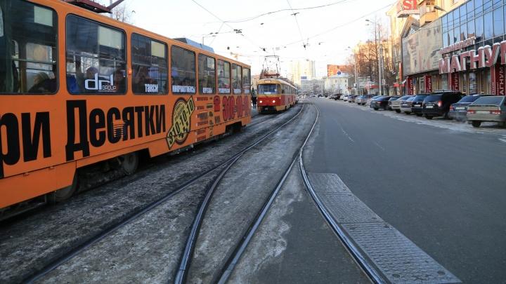 """""""К концу ноября трамваи пойдут"""": в мэрии назвали реальные сроки запуска вагонов по Татищева"""