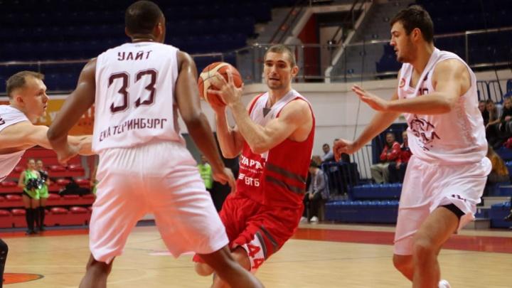 Баскетбольный клуб «Урал» крупно обыграл «Спартак» в первом домашнем матче сезона