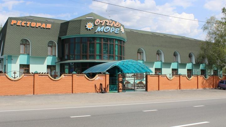 Частный отель, где долечивали онкобольных «Медгорода», выставили на продажу за 100 миллионов