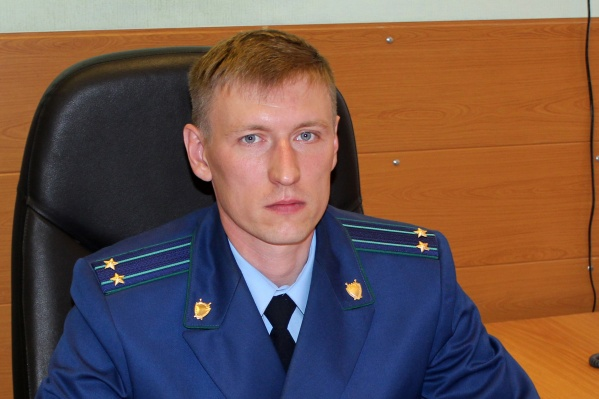 Алексей Лебедев работает в органах прокуратуры с 2003 года