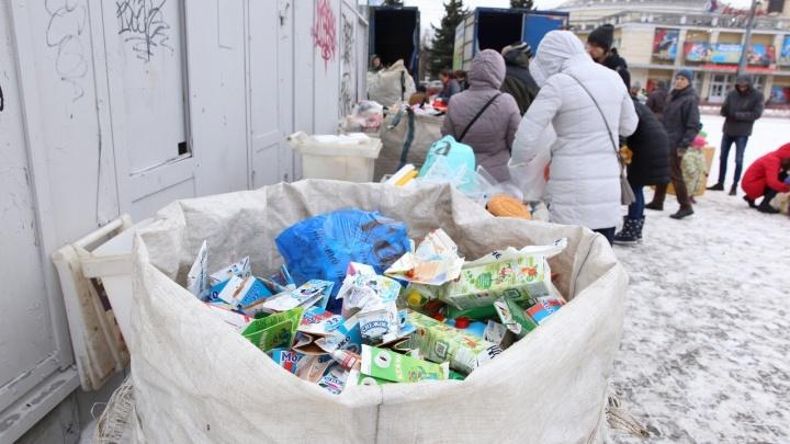 В Ярославле вновь прошла акция«Экомобиль»: она переехала в другое место