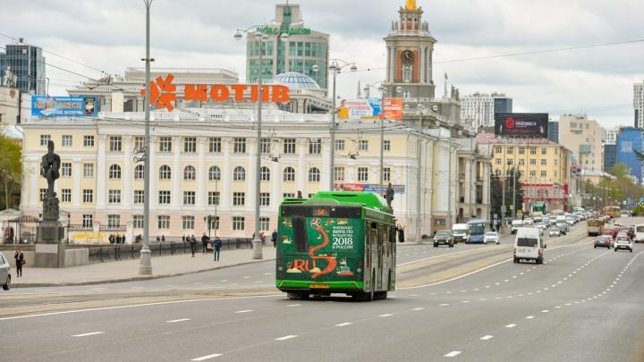 В Екатеринбурге запустили первую газовую заправку для автобусов