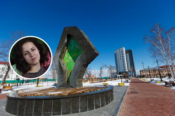 Акцию девушка планировала организовать на площади Борцов Революции с 17:00 до 19:00