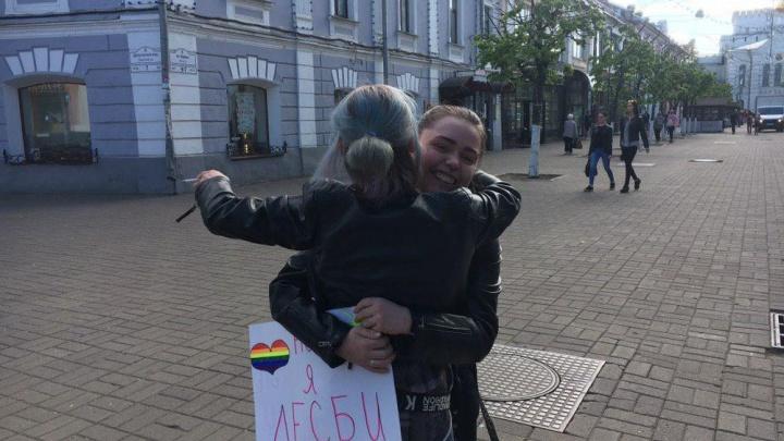 «Пусть держат это при себе»: ярославцы высказались против публичных акций ЛГБТ-активистов
