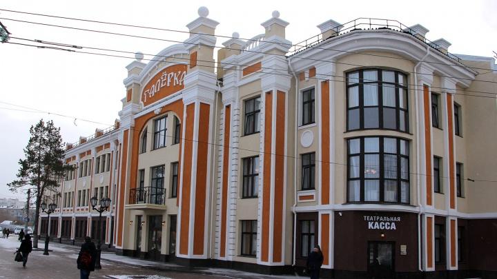Вишневое фойе и белый камин: гуляем по обновлённому зданию омской «Галёрки»