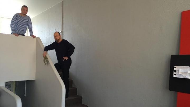 """Екатеринбуржцев позвали на экскурсии в музей конструктивизма """"Ячейка F"""""""