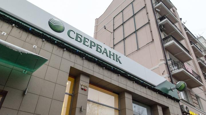 На Дону задержали серийного налетчика на отделения Сбербанка