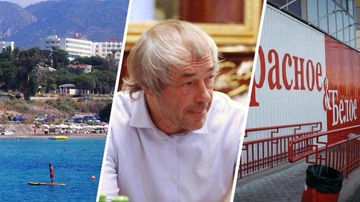 Игра в бутылочку: компания «Красное & Белое» вернулась с Кипра в Россию