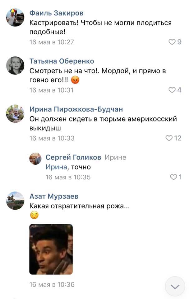«Угрозы были словесными»: полиция отказалась возбуждать уголовное дело по заявлению Рината Низамова