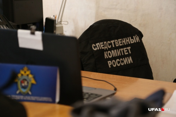 Расследованием дела сейчас занимаются в Следственном комитете