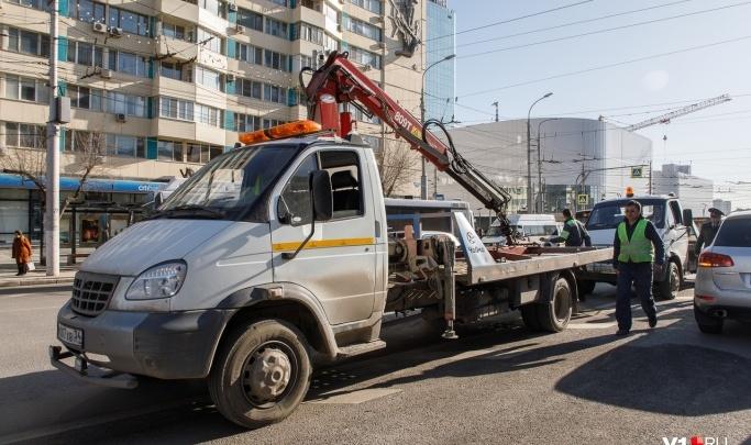 Мэрия Волгограда ищет подрядчика для эвакуации автомобилей
