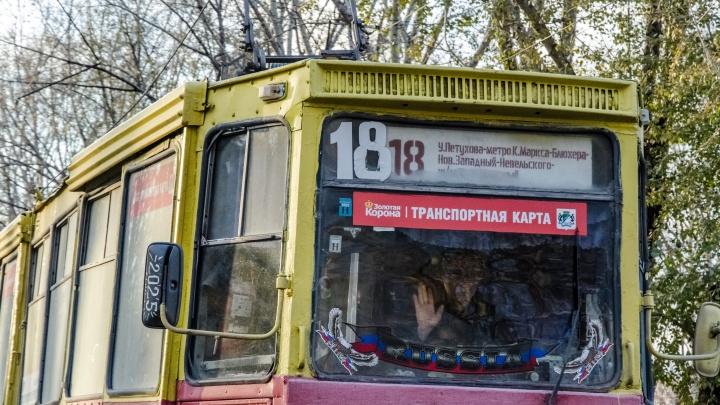 До конечной не доедут: трамваи перестанут ходить на Юго-Западный из-за ремонта путей
