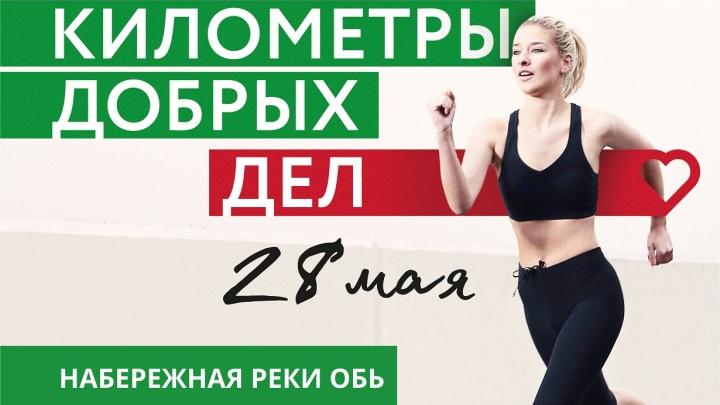 До старта «Зеленого марафона» Сбербанка осталось три дня