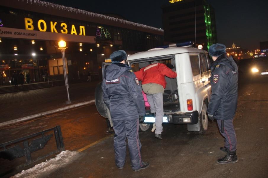 Знакомство на ночь в челябинске знакомства для секса новосибирск бесплатно