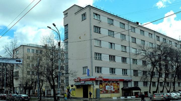 В Екатеринбурге предприятию грозит многомиллионный штраф за то, что 10 лет игнорировало ясли