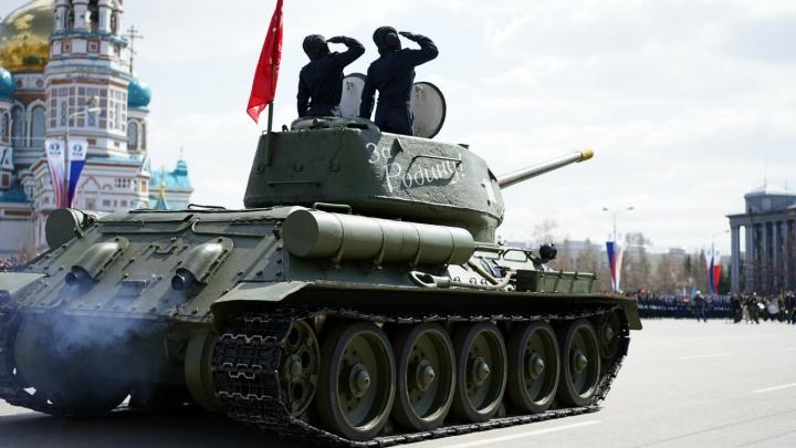 Омская мэрия опубликовала карту мероприятий в честь Дня Победы