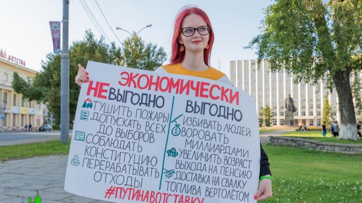 «Жаль, конечно, молодая такая»: тысячи россиян поддержали в Сети фото пикета архангелогородки