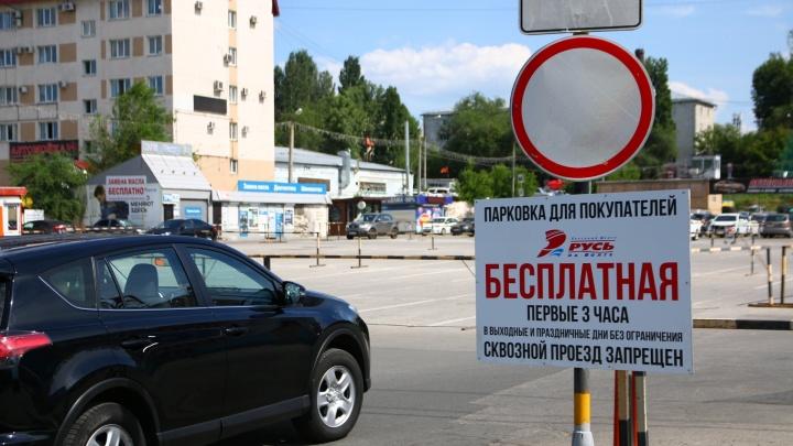 «Сквозной проезд запрещён»: в ТЦ «Русь» объяснили, как и почему изменились правила парковки у молла