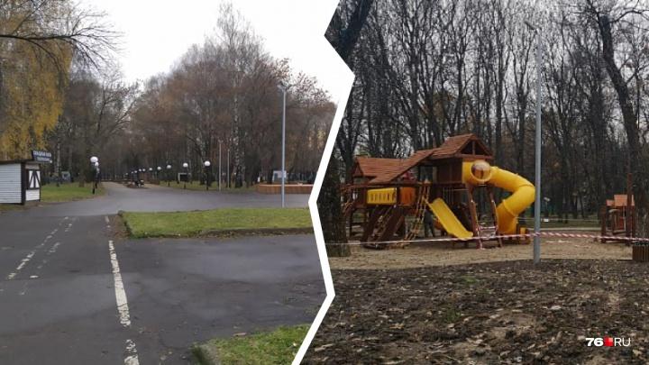 В Ярославле вместо горки из грязи поставили детский городок: красивый, но, возможно, опасный