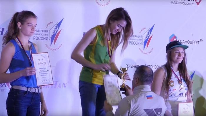 Юлия Пантелеева успешно выступила в заключительный день соревнований