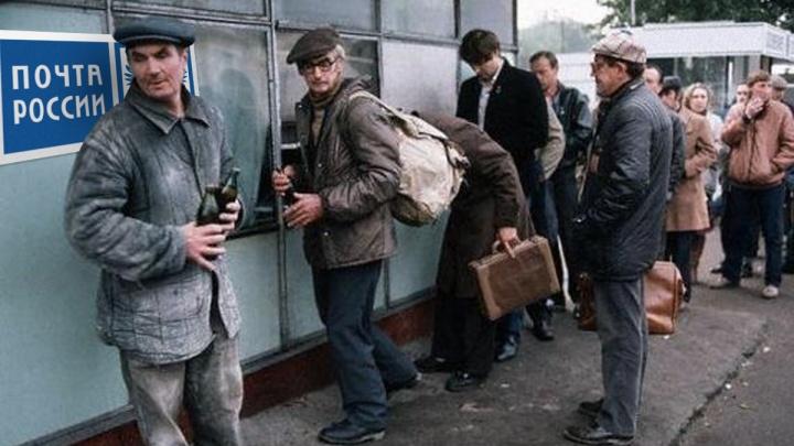 Макароны, консервы и не только пиво: «Почта России» начала торговать едой