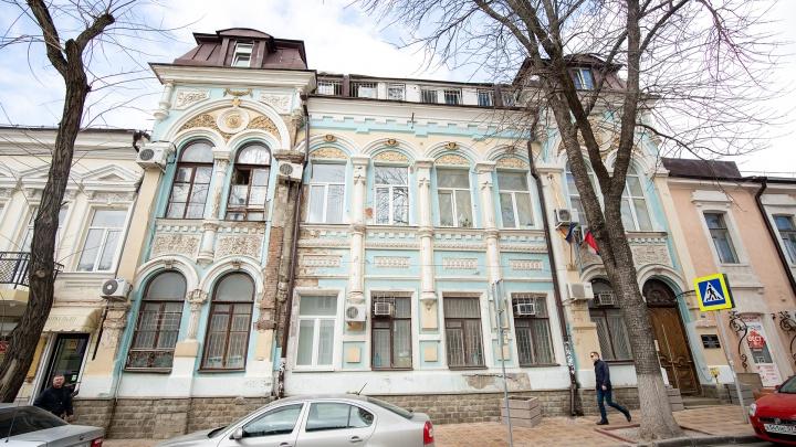 В Ростове нашли здание для будущего музея города