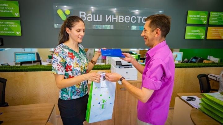 Быстрые деньги: в Ростове стали выдавать микрозаймы под залог ПТС