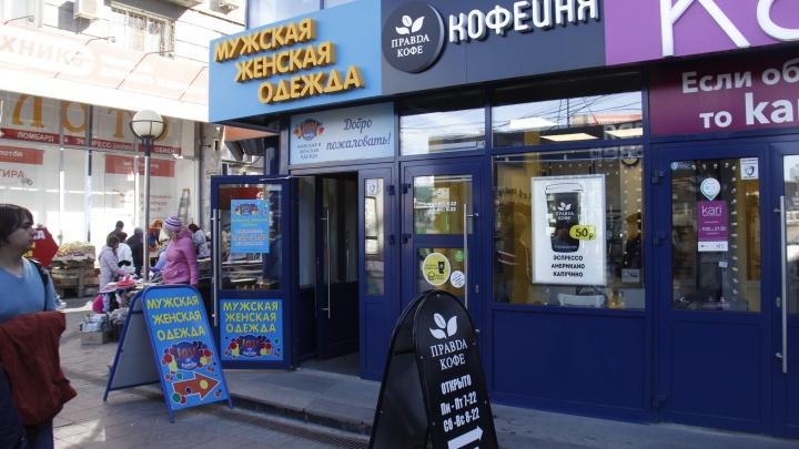 Московская сеть кофеен останется в Новосибирске с новым партнёром