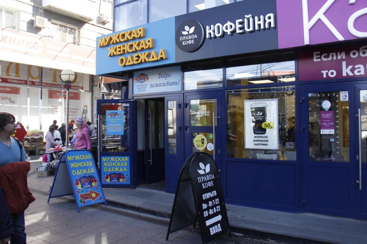Единственное заведение сети в Новосибирске торгует напитками навынос